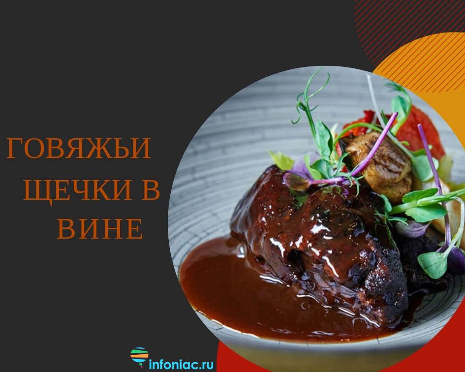 10+ лучших рецептов для настоящих любителей мяса