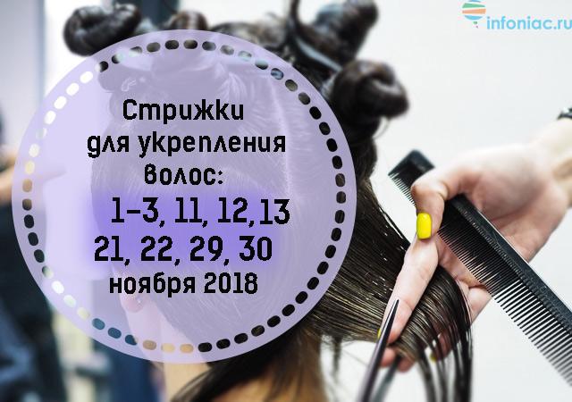 hair1118-4.jpg