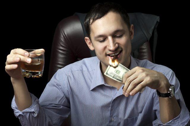 обеспеченность и богатство