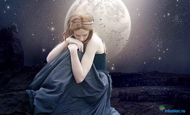 Ритуалы на убывающую Луны: как эффективно избавиться от негативных воспоминаний