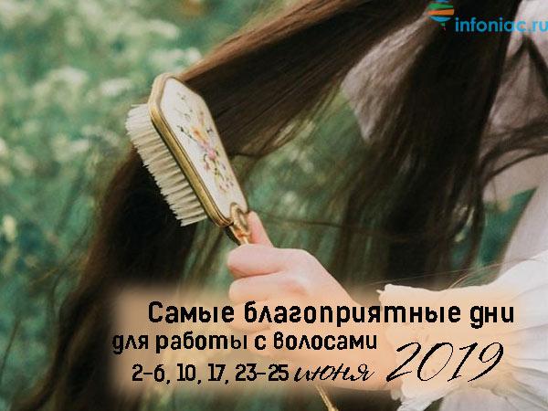 hair0619-4.jpg