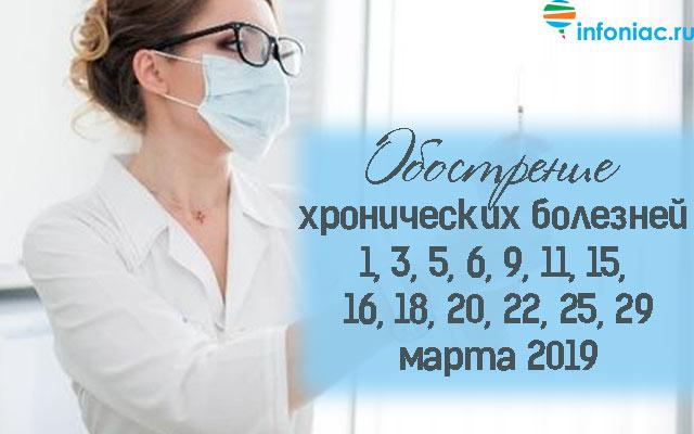 operatii0319-1.jpg