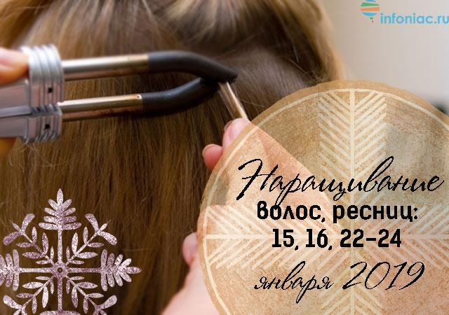hair0119-09.jpg