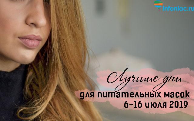 hair0719-10.jpg