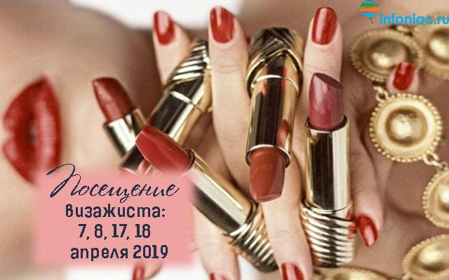 beauty0419-9.jpg