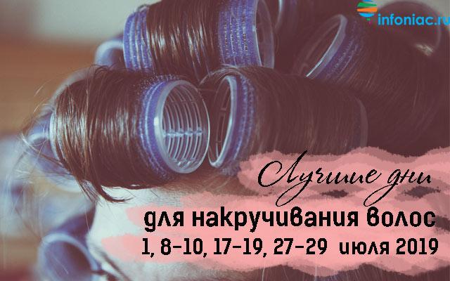 hair0719-7.jpg