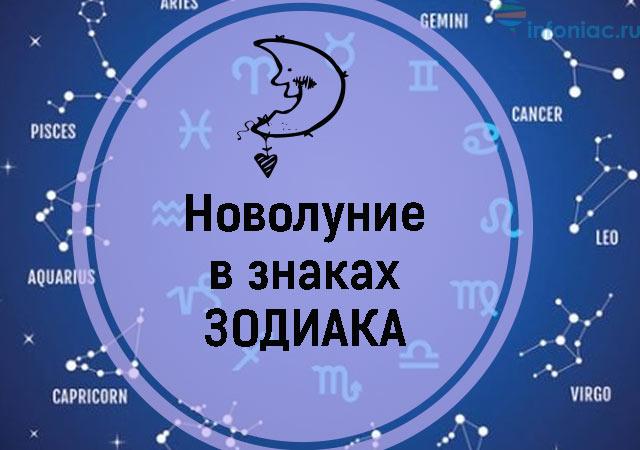 new-moon19.jpg