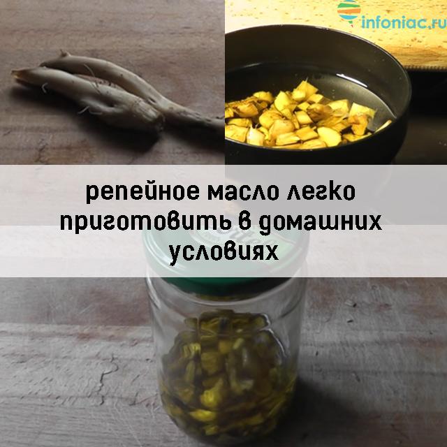 oils1.jpg