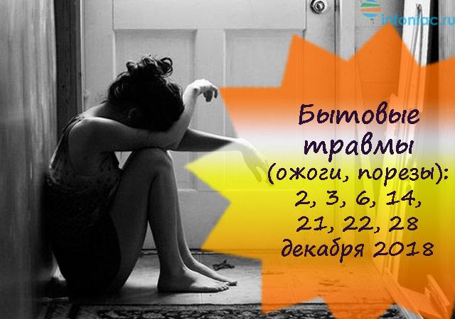 zdorovie1218-12.jpg