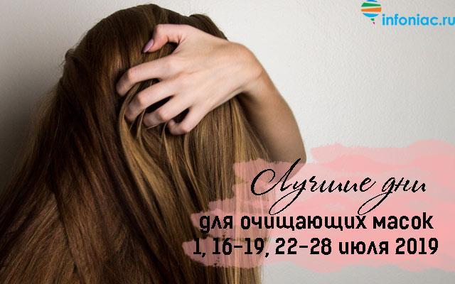 hair0719-9.jpg