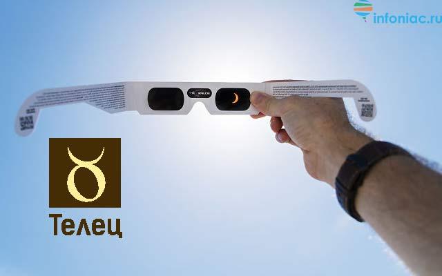 eclipse060119-5.jpg