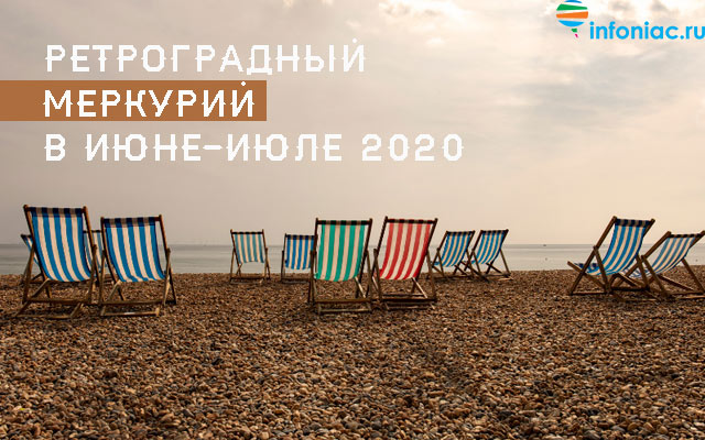 prognoz0620-2.jpg