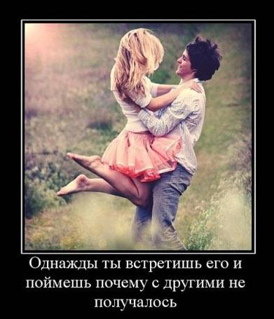 love0418-1.jpg