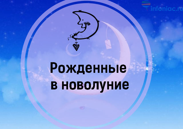 new-moon20.jpg