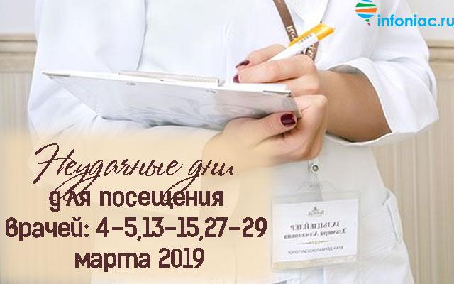 health0319-16.jpg