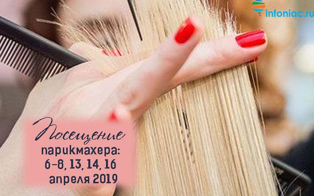 beauty0419-10.jpg