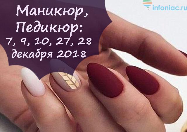 beauty1218-8.jpg