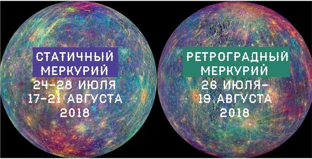 astroprognoz0718-5.jpg