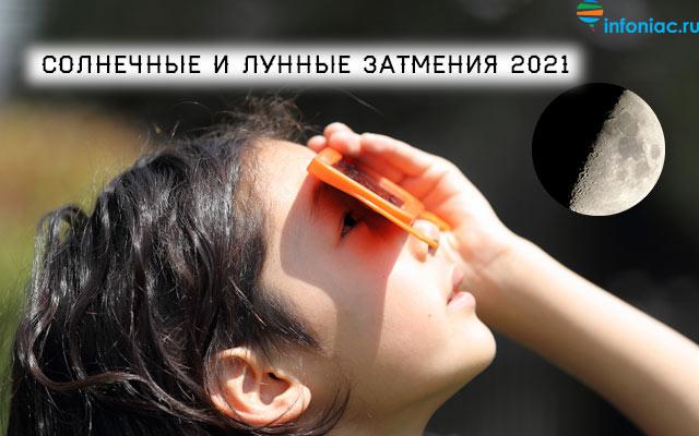 prognoz2021-6.jpg