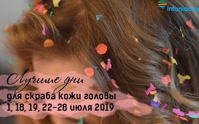 hair0719-13.jpg