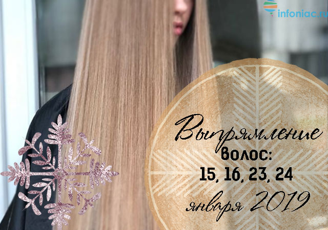 hair0119-10.jpg