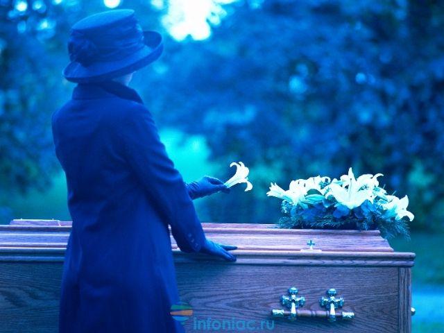 умерший в гробу во сне