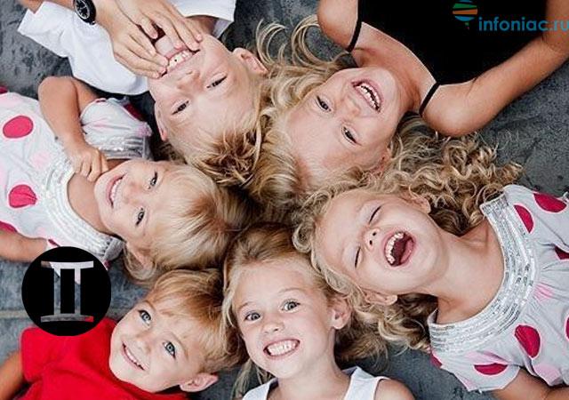 children-gemini9.jpg
