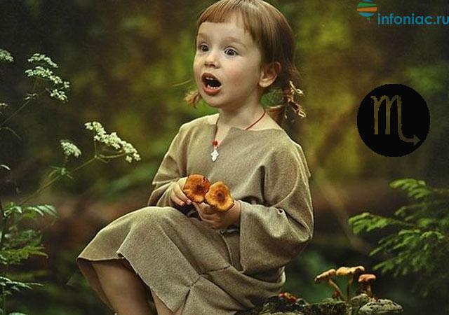 children-scorpio10.jpg