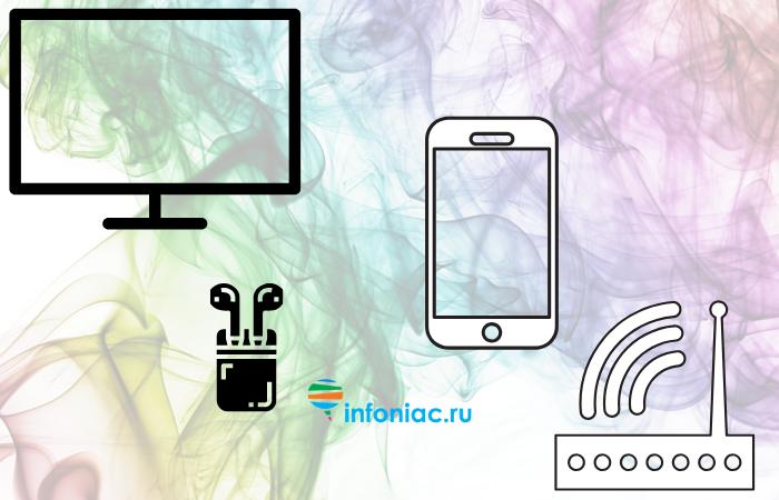 Оказывает ли излучение Wi-Fi роутеров, смартфонов и телевизоров негативное влияние на ваше здоровье?