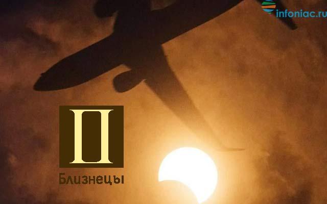 eclipse060119-6.jpg