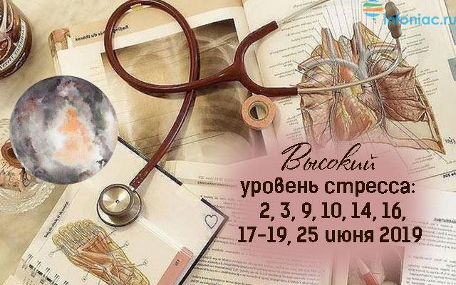 operatii0619-6.jpg