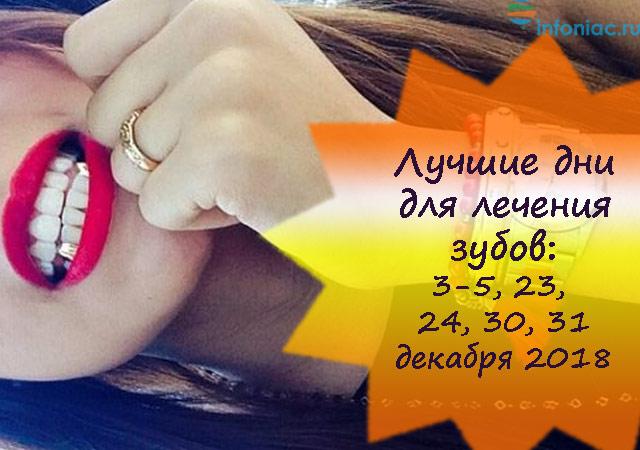 zdorovie1218-11.jpg
