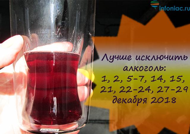 zdorovie1218-1.jpg