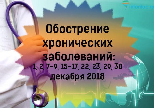 operatii1218-9.jpg
