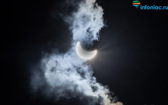 eclipse301120-4.jpg