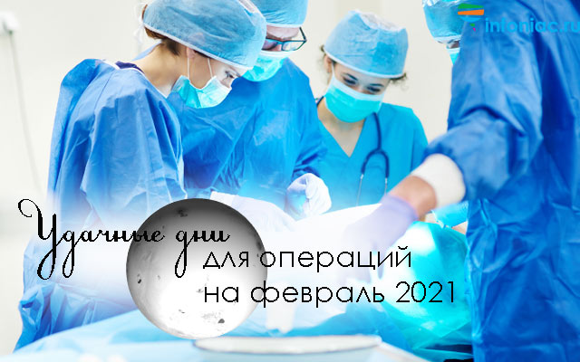 operatii2021-2.jpg