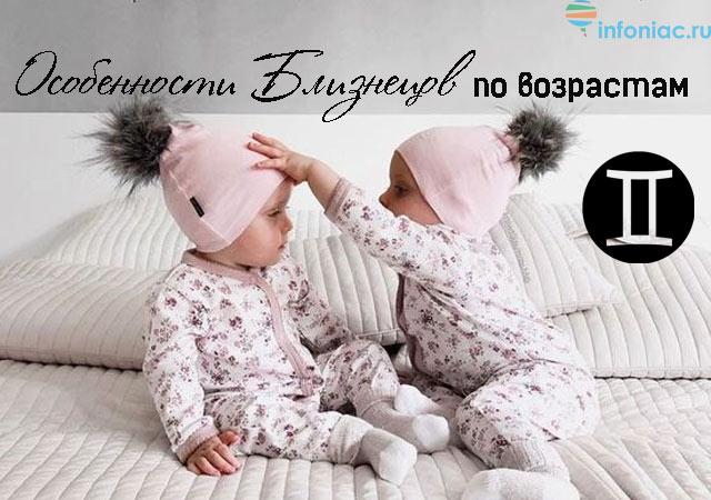 children-gemini3.jpg