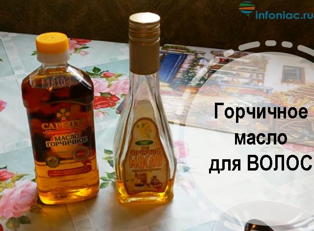 oils19.jpg