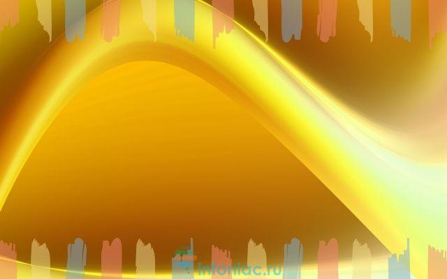 Желтый и золотой