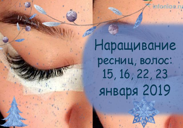 beauty0118-17.jpg