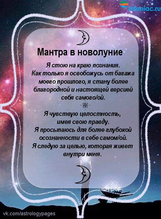 new-moon13.jpg