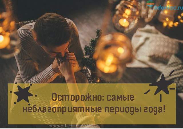 love-prognoz19-2.jpg