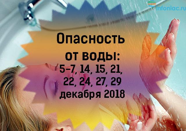 operatii1218-11.jpg