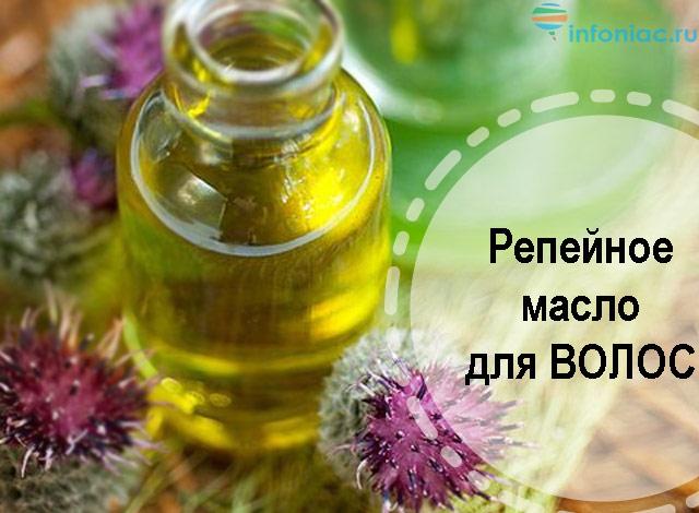 oils17.jpg