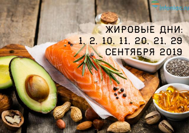 health0919-6.jpg