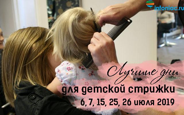 hair0719-2.jpg