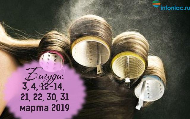 hair0319-11.jpg