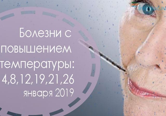health0119-13.jpg