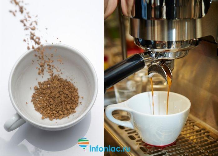 Растворимый кофе против молотого: что лучше? Сравниваем и решаем.