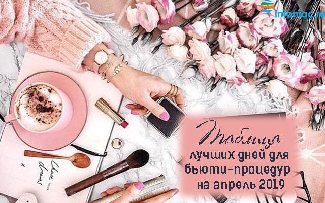 beauty0419-2.jpg